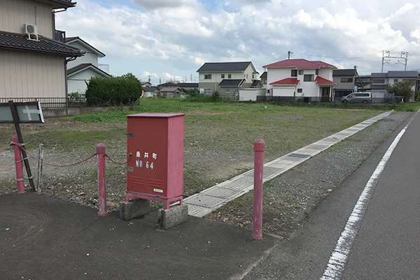 article_parking